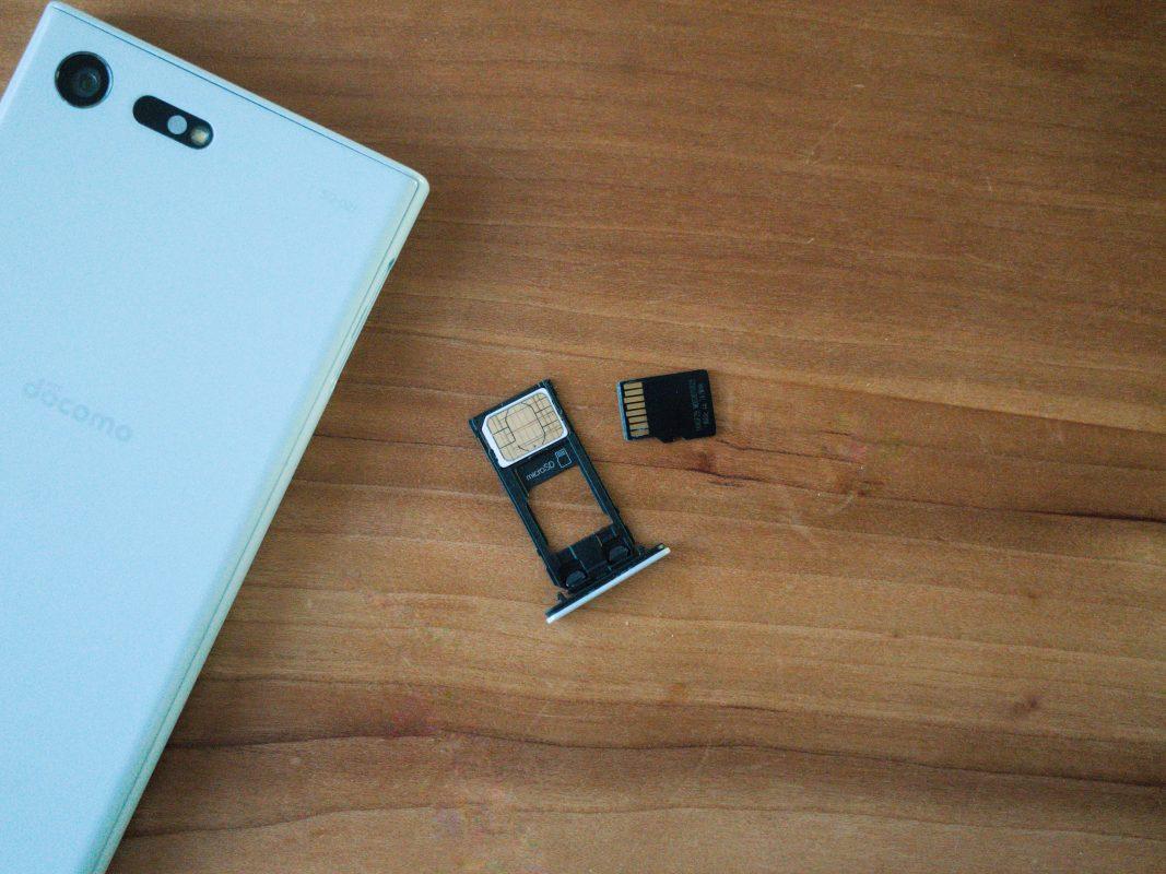 Xperia X CompactでのSDカードの使い方