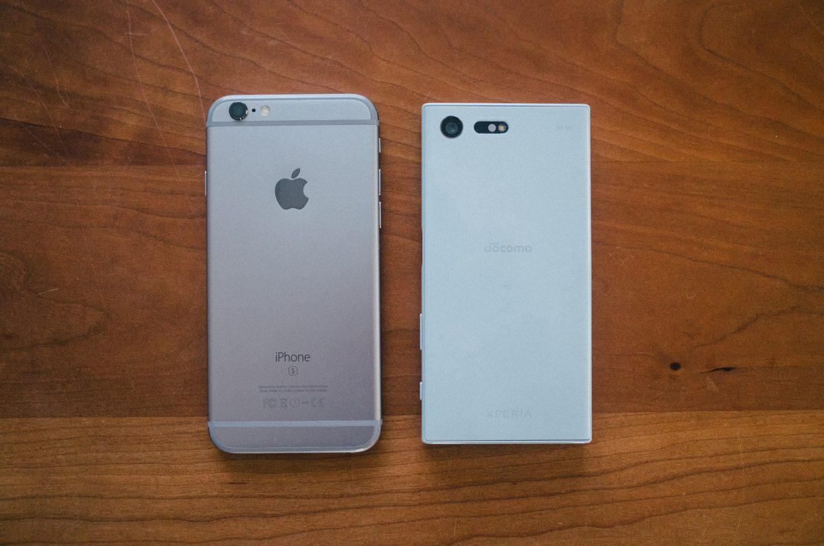 iPhoneからAndroid(Xperia X Compact)に乗り換えて