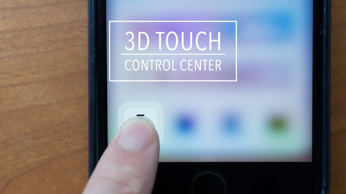 3D Touch使っている?コントロールセンターでも使える3D Touch