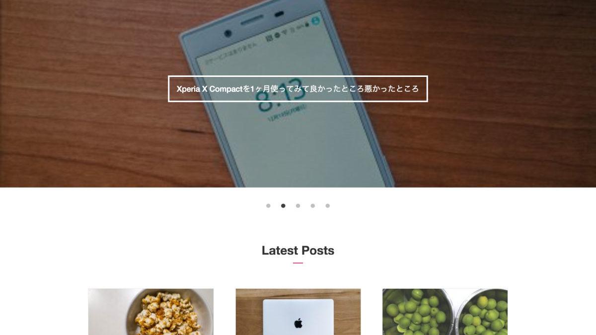 ブログデザインをリニューアル!