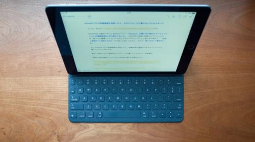 iPadのブログ執筆環境を見直したら、快適に書けるようになりました