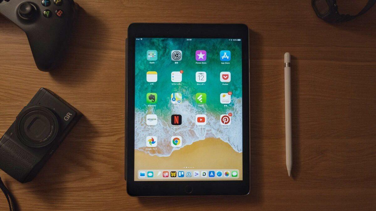 今10.5インチ iPad Proを検討中なら9.7インチ iPad Proも視野に入れてほしい!まだまだ現役だよ