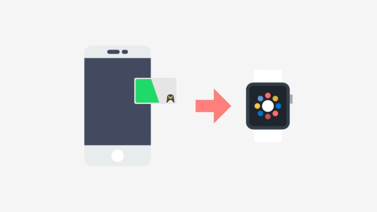 iPhone・Apple Watch間でSuicaを移動する方法