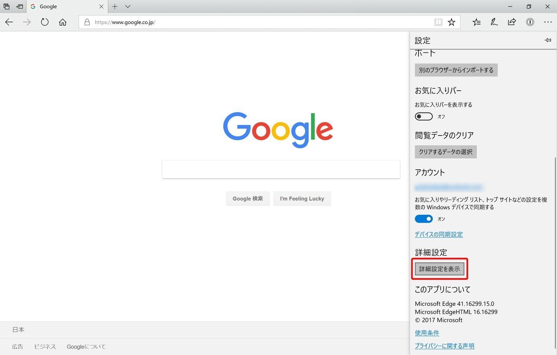 google-engine-edge-01