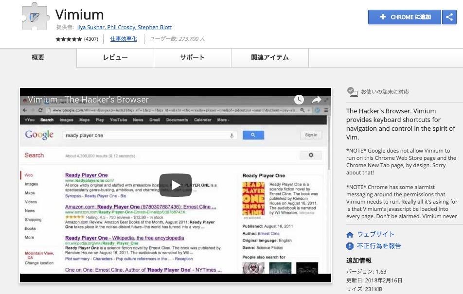 vimium-02