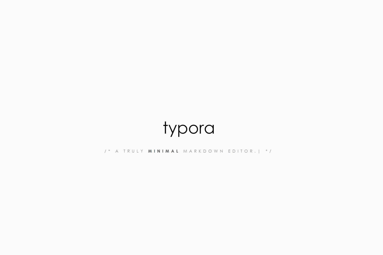 Windows・Mac・Linuxで使えるマークダウンエディタ Typora。ミニマルだけど機能性が高いのでオススメ