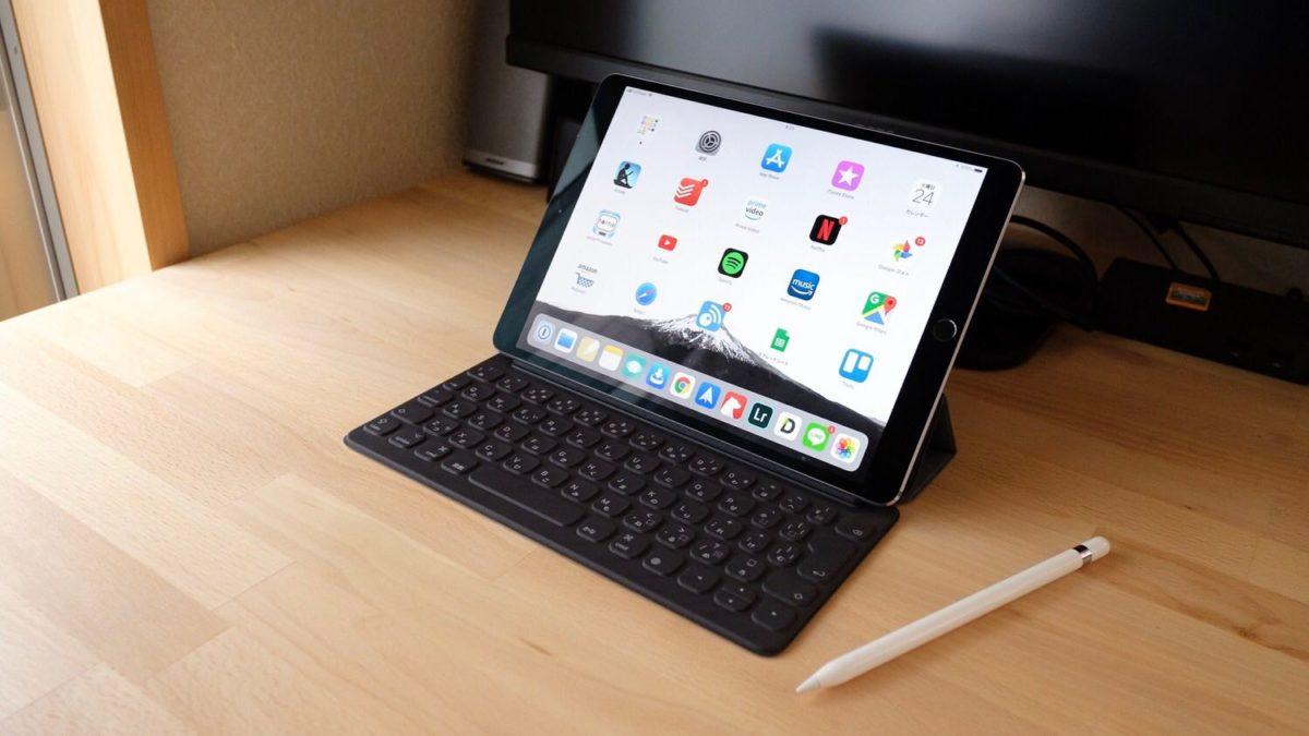 やっぱり10.5インチiPad Proは最高。僕が魅了される4つの理由