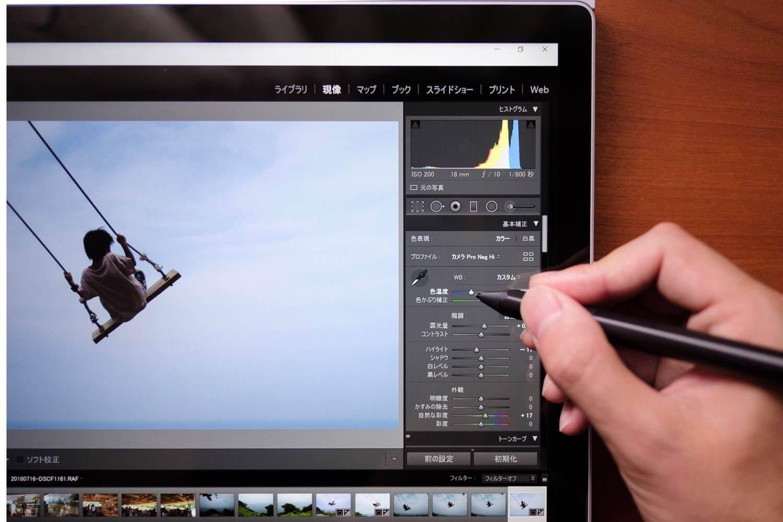 Mac + iPadからSurface Book 2に乗り換えてみて所感【感想】