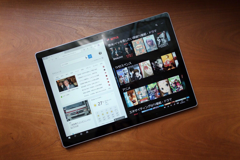 Surface Book 2のタブレットモードを使いこなす!基本のタッチジェスチャー