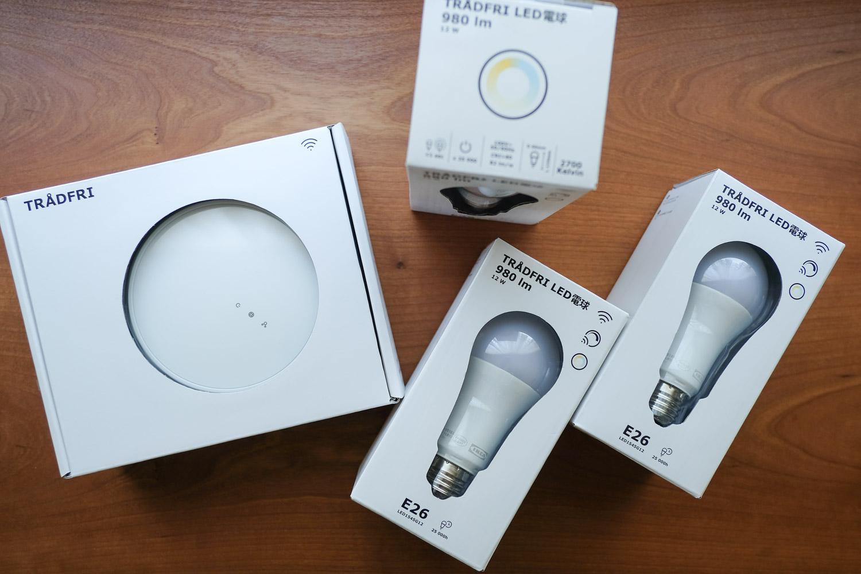 IKEAのスマート照明 TRÅDFRIトロードフリのレビュー 使い方などを紹介。