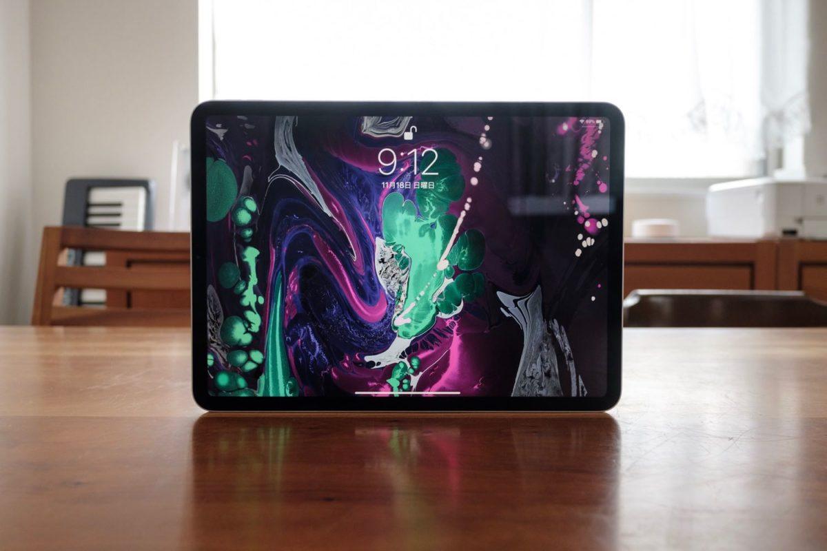 11インチiPad Proを購入。10.5インチから替えて – ファーストインプレッション。