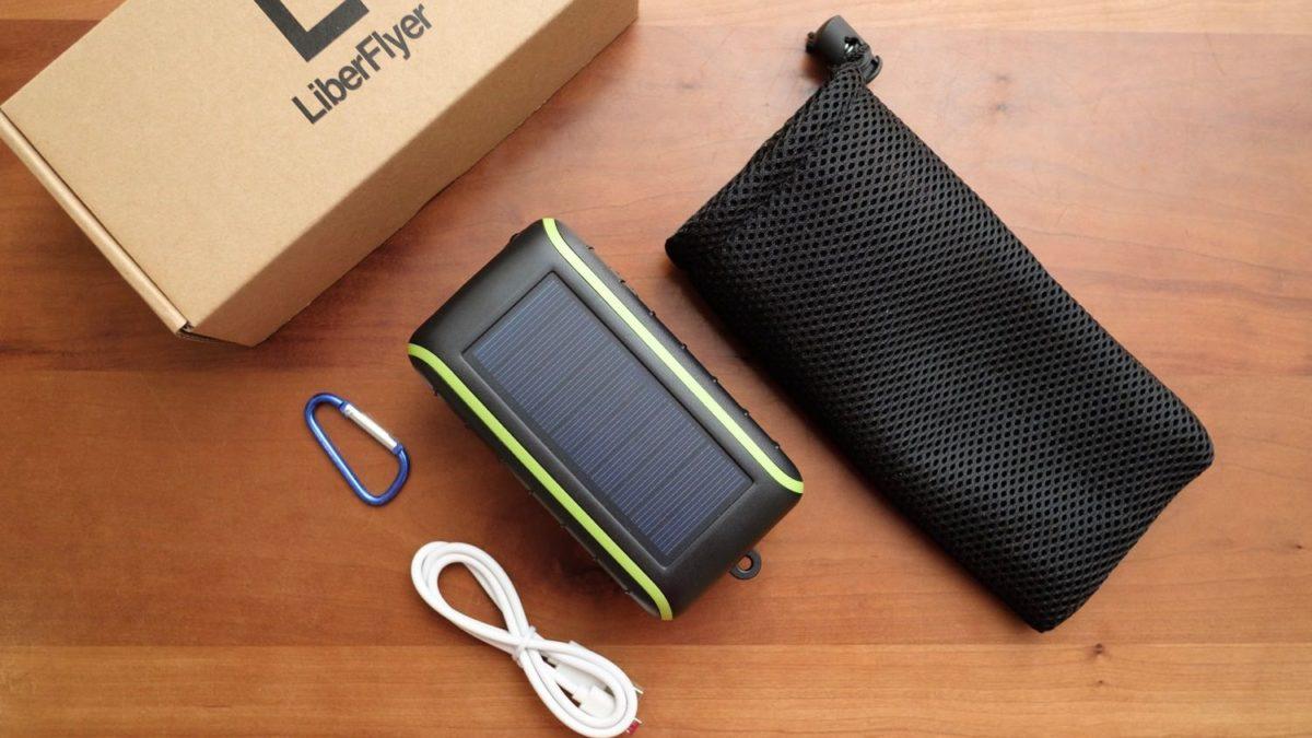 旅先や災害時に。ソーラーモバイルバッテリー Chargi-Q mini【PR】
