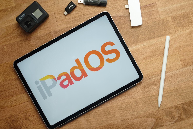 iPadOSリリース!iPadマニア的-新機能12選