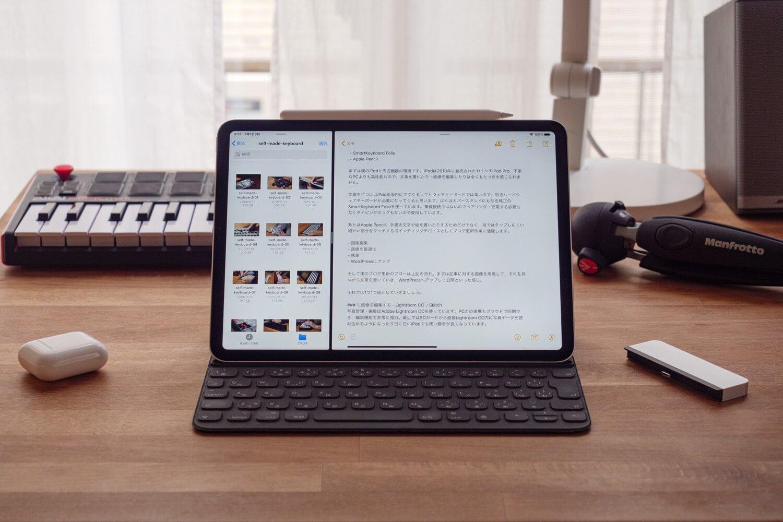 iPadでブログを更新する方法【WordPress】