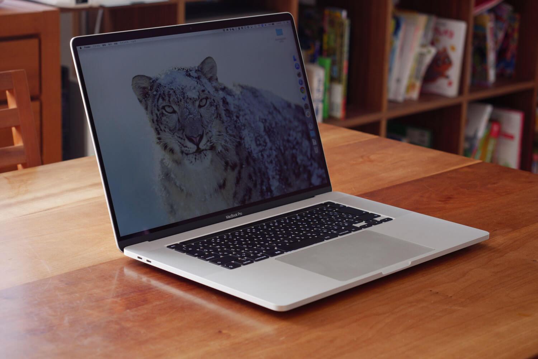 16インチMacBook Pro 2019を購入しました。ファーストインプレッションとか