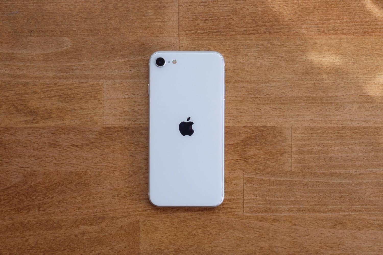 iPhone SE(第2世代)を購入。目新しさはない、けどそれが良い