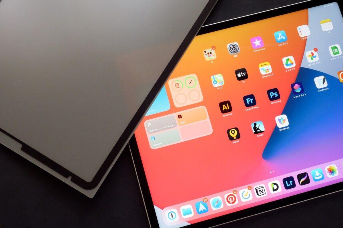 ペーパーライクフィルムの画質が気になるなら書く時だけでいい!iPad用着脱式ペーパーライクフィルム