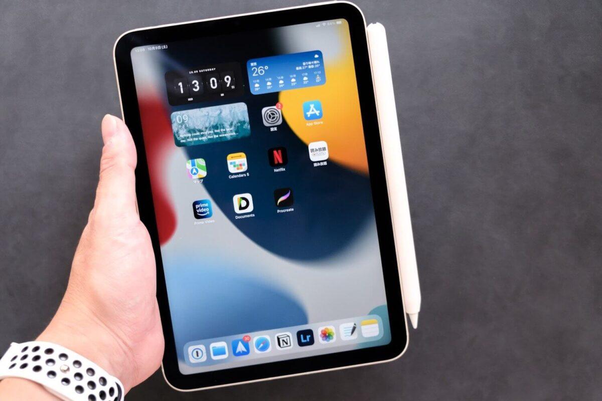 小さいことは良いことだ!新型iPad mini 2021の良いトコロ・気になるトコロ。